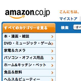 Amazon_th
