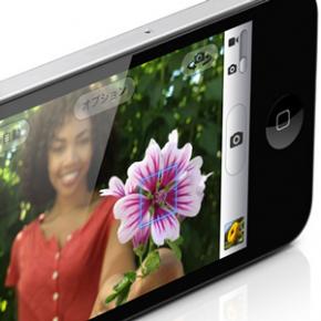 iOS5の新機能 iPhoneのカメラをすぐに起動する方法