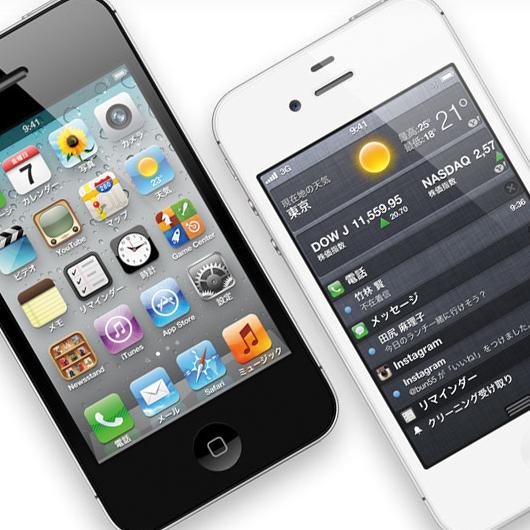 [み]iPhone4S でバッテリー残量をパーセント(%)表示する方法