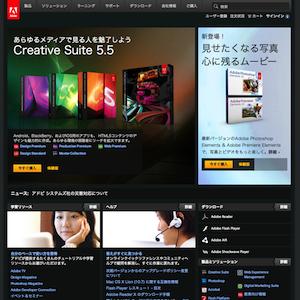 [み]Adobe製品を買うんだったら学生・教職員個人版だよね