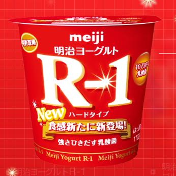 [み]R-1乳酸菌でインフルエンザもへっちゃら!