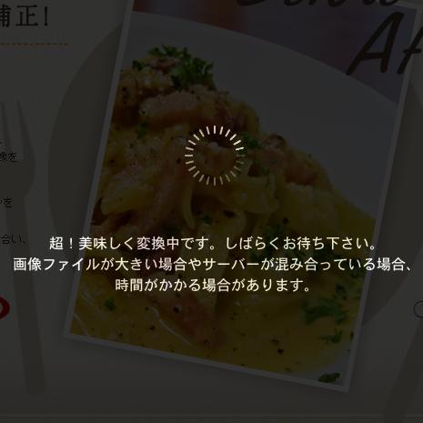 foodpic00