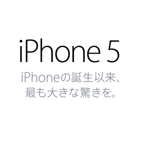iPhone5_00