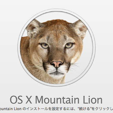 mountainlion00