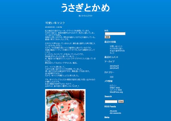nakashima-norihiko