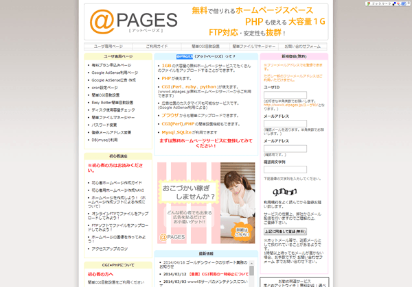 @pages