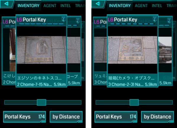 portal04