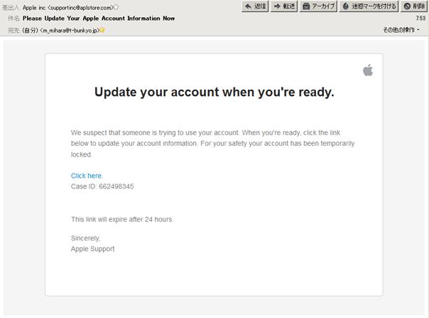 apple_mail