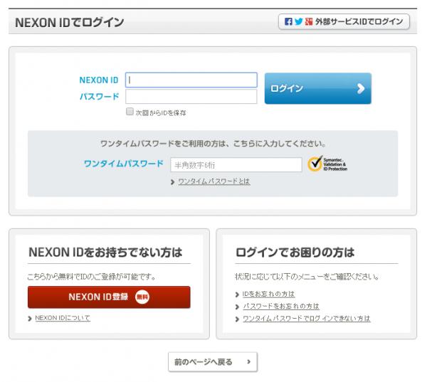 nexon01