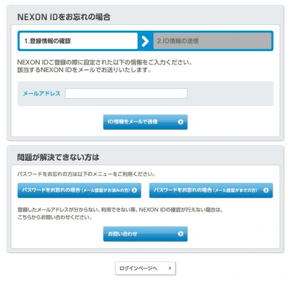 nexon02