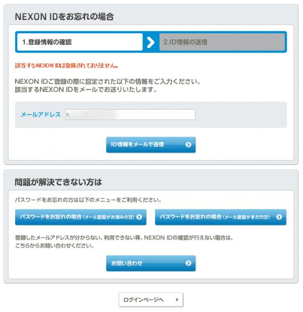 nexon03