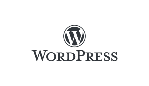 [み]WordPressにページネーション(ページ送り)を設置する方法