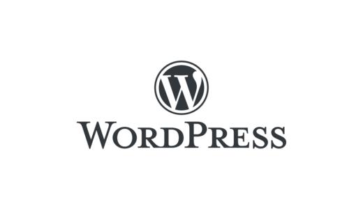 WordPressでカテゴリごとの記事をリスト化する方法