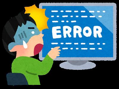 Outlookの設定で「不明なエラーが発生しました。エラーコード : 0x800c8101」がでたときに3秒で解決する方法