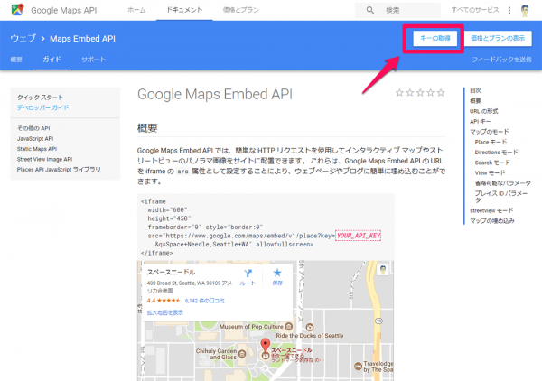 googlemap_english00
