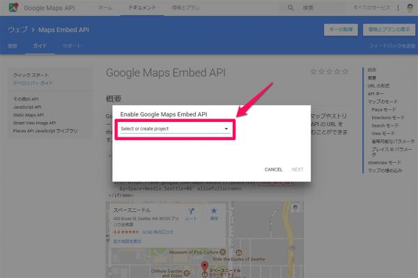 googlemap_english01