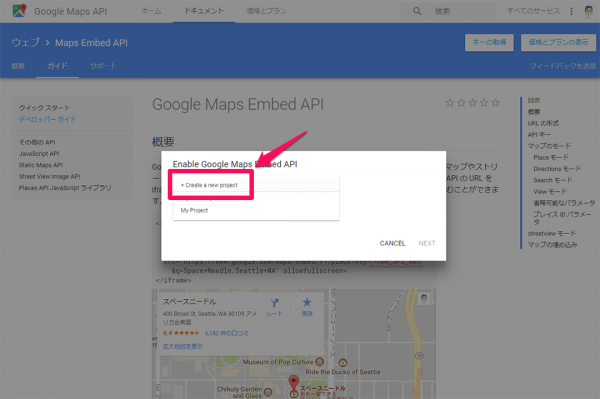 googlemap_english02