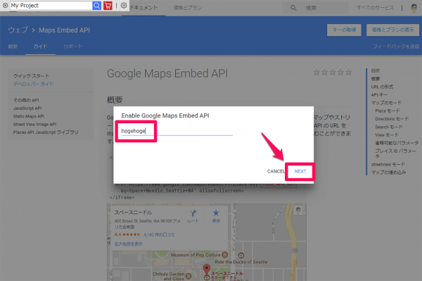 googlemap_english03