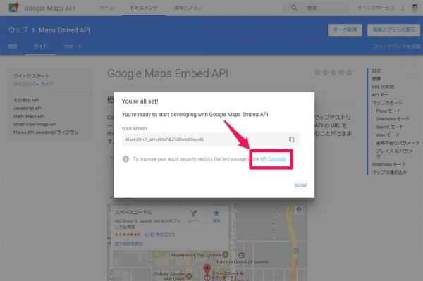 googlemap_english04