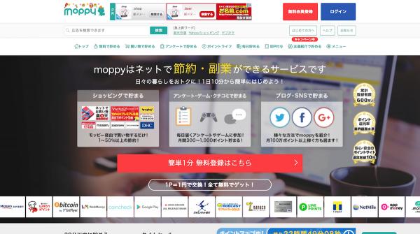 moppy01
