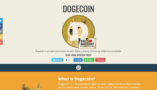 [み]無料でDOGEコインがマイニングできる「Dogeminer」に登録してみた