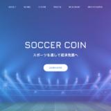 Soccer Coin