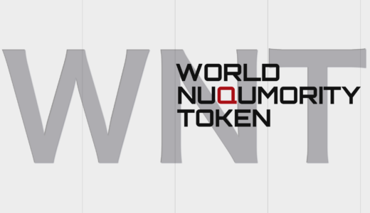 WorldNuqumorityToken - 世界へ広がるヌクモリティ