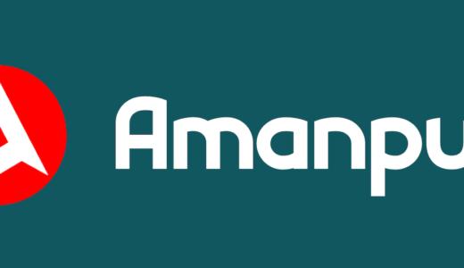 保護中: 暗号資産|仮想通貨取引所のAMANPURI(アマンプリ)とは?取引所トークンAMALのIEOもあるよ!