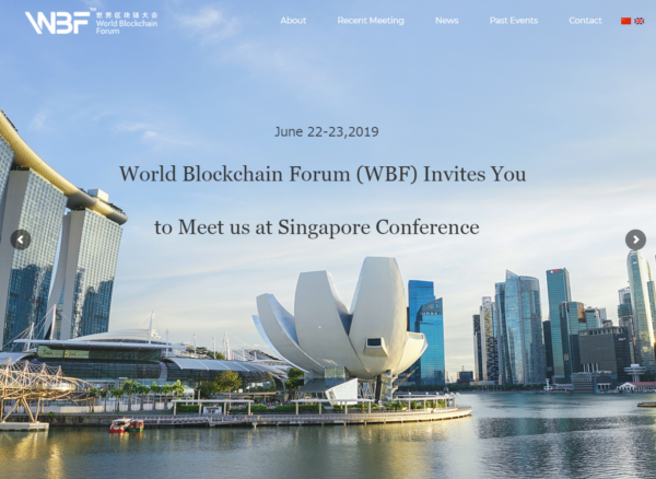 World Blockchain Forum – Singapore