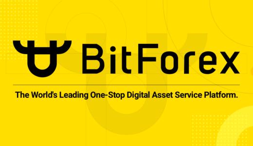 暗号資産|仮想通貨取引所BitForexでデモトレードバトル開催中!1位には10000USDT!