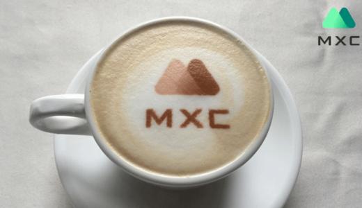 暗号資産|仮想通貨取引所MXC(抹茶)とは? 取引所トークンMXホルダーの投票で有望プロジェクトがどこよりも早く上場!