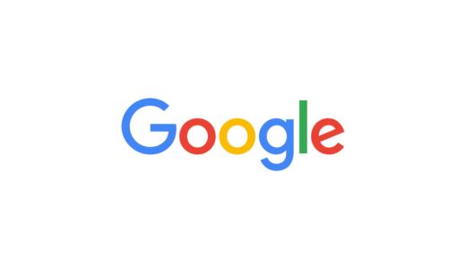 知らない番号からSMSで「Googleによる電話番号の確認」が届いたときの対処方法