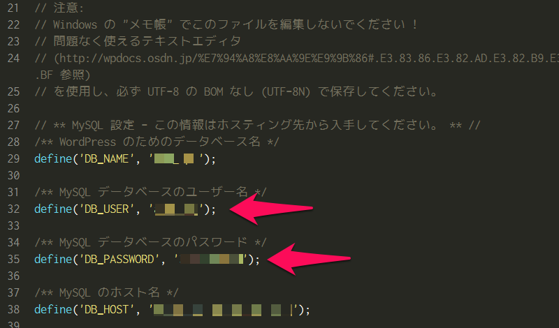 マルチサイトのSSL化