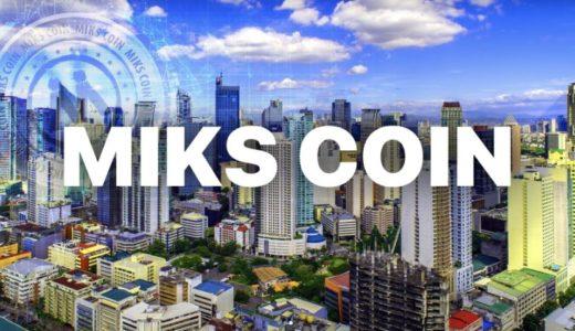 フィリピン経済成長を目指すMIKS COINがCoinealに上場!